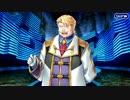 【Fate/Grand Order】 徳川廻天迷宮 大奥 終幕