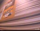 【あんスタ歌ってみた】SUPER NOVA REVOLU5TAR/流星隊(守沢千秋、深海奏汰、南雲鉄虎、仙石忍、高峯翠)