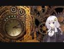 【歌うVOICEROID】Moving go on 〜そこから見える未来〜【3days 〜満ちてゆく刻の彼方で〜】【紲星あかり】