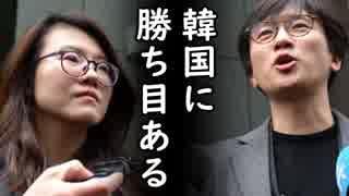 韓国が徴用工問題をICJに持ち込んで日本に勝てると断言する耳を疑う根拠が情けなさ過ぎて正解中の笑いものに