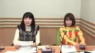 深川芹亜のFIVE STARS (ゲスト:東山奈央) (19/04/02)