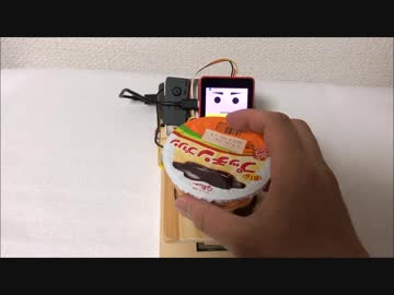 Pudding Alert, a device that protects pudding has evolved.