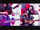 【弾いてみた】カサブタ / 千綿ヒデノリ〔金色のガッシュベル‼︎ OP〕420N【歌ってみた】