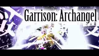 【MAD】Garrison: Archangel ~魔王魂~ シャイニングスター
