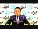『地域から日本を正常化(前半)』小坂英二 AJER2019.4.11(1)