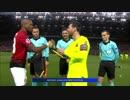 《18-19UEFA CL》 [ベスト8・1stレグ] マンチェスター・ユナイテッド vs バルセロナ