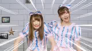 【結萌さつき】アユミ☆マジカルショータイム【踊ってみた】