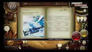 【ノスタルジアOp2】break through the cl