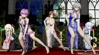 【東方MMD】紅魔組で「ガチ百合の女王」1080P