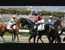 横山典弘とレッドヴィータの返し馬