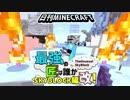 【日刊Minecraft】最強の匠は誰かスカイブロック編改!絶望的センス4人衆がカオス実況!#102【TheUnusualSkyBlock】