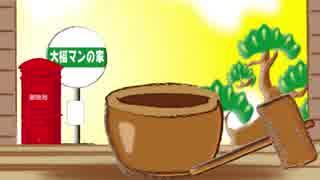 【アニメ絵本と人形劇】和菓子の国の「大