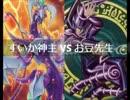 【遊戯王】闇のゲームホロスタシー #337【エンタメとファラ...