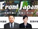 【Front Japan 桜】田村秀男~御代替わりを機に消費税と決別...