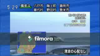 20170927 緊急地震速報 M6.0 最大震度4