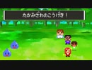 アルフィーALFEEさんのゲーム風動画作りました。