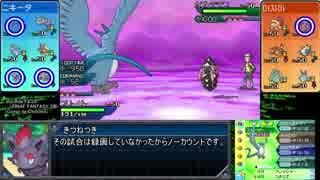 【ポケモンUSM】 フリーザーさんとランダムレート Part7 【ゆっくり実況】