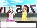 【NovelsM@ster】女子三日会わざれば 第二十話『希望』【アイドルマスターミリオンライブ!】