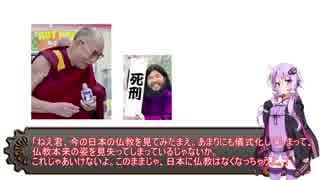 【ボイロ解説】日本最凶の宗教:オウム真