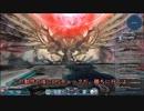 【PSO2】嵐江の初心者向けのシステム周りの話11