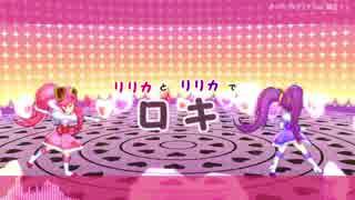 【#コンパスMMD】リリカでロキ【色変えモデル】