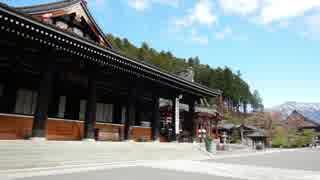 【ゆっくり】徒歩で日本一周part582【南部