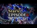 『PSO2』大型アップデート2019「Stars:EPISODE6」紹介ムービーPart1