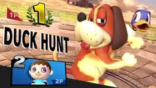 K(鴨)B(暴犬)S(SHOOT)トリオ.hunt4