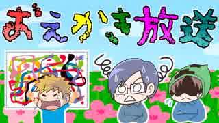 【生放送】お絵かき放送2019年3月31日【ア