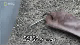 【SFDr】空母爆発事故