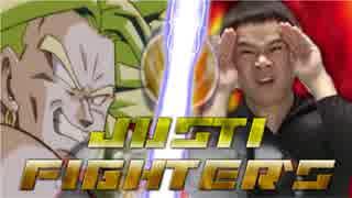 justiFIGHTER's / IINE