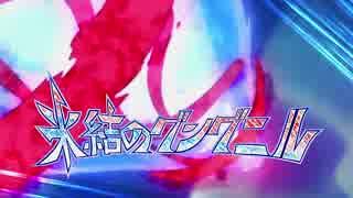 【オリオンの刻印】第25話「立ちはだかる巨神」【必殺技集】