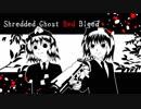 【東方ニコ楽祭・花見】Shredded Ghost Red Bleed(ゴーストリード)【メタル】