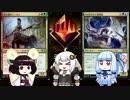【MTGA】白金決闘者あかり『旧きボーラスの混成体Ⅱ』【VOICEROID実況】