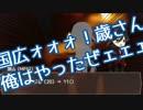 【刀剣乱舞CoC】ひんやり青江と元祖レア打3でいあいあ!(その②)
