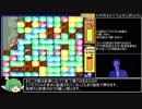 ミスタードリラーグレート PS版シナリオモードRTA 39分39秒 前編