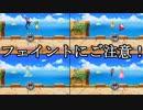 【4人実況】翔華裂天の4人がスーパーマリオパーティでお祭り騒ぎ part4