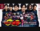 Go! Now! ~Alive A life neo~(TVサイズ)