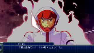 【スパロボT】ストーリー追体験動画 第35話-B【プレイ動画】