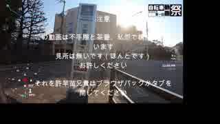 【RTA】貧脚自転車乗りの非日常【リアル通