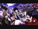 【東方ニコ楽祭・花見】呑花臥酒【東方ボーカルアレンジ feat.UTAU】