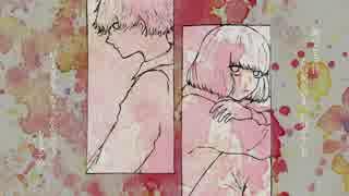 春風に殺される/Fukase・flower