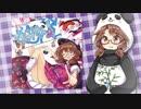 【例大祭16】菫子ちゃんをすみれ!【東方アレンジCD・XFD】