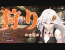 【VOICEROID】あかりのApex Legends part3【紲星あかり実況】