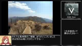【ゆっくり】蛭ケ岳山頂攻略RTA大倉ルート