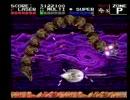 PCエンジン スーパーダライアス (1990) - Part2/2
