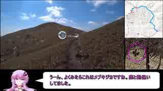 【RTA】ポケモンGO 竜ヶ岳攻略 2:53:22