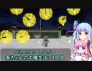 【Minecraft1.12.2】葵ちゃんの工魔生活18日目【VOICEROID実況】
