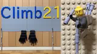 LEGOで柱を登るアイデア集。ノボルくんZEROとマイナーチェンジ
