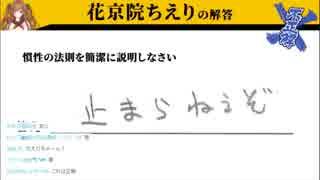 【#アイドル部学力テスト】ちえりちゃん詰め合わせ_追試SP